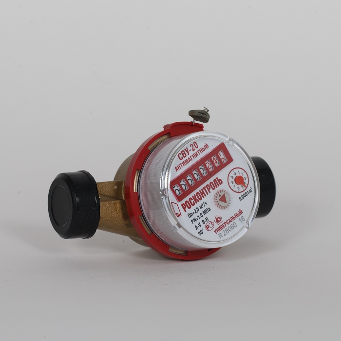 Счетчик СВУ-20 У 90гр 2.5м3/час ( Росконтроль )