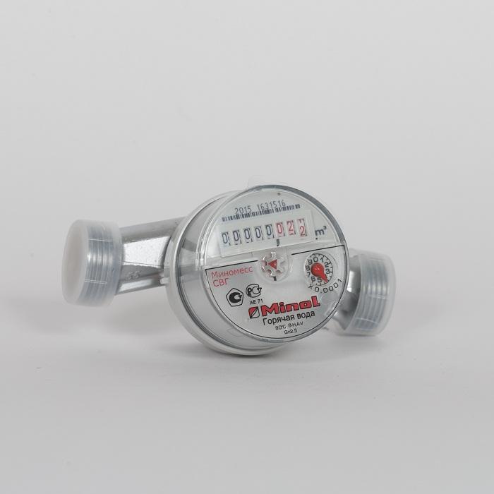 Счетчик воды(гор) Minomess Ду 20, 130 мм, Qn 2.5 до 90* Квартирный